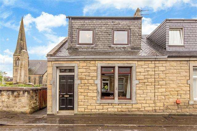 3 Bedrooms Terraced House for sale in Violet Bank, Bathgate
