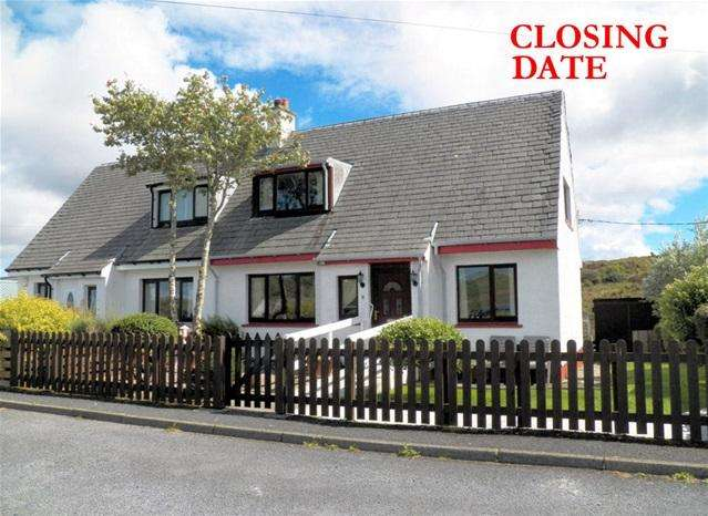 3 Bedrooms Cottage House for sale in 5 Distillery Houses, Caol Ila, Isle of Islay, PA46 7RJ