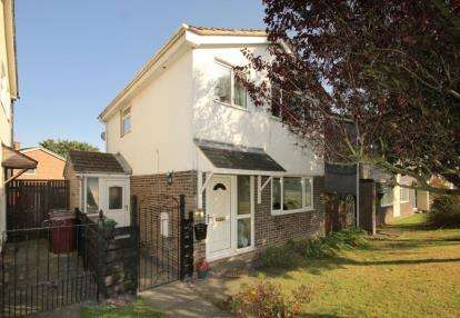 3 Bedrooms Detached House for sale in Pentland Road, Dronfield Woodhouse, Dronfield, Derbyshire