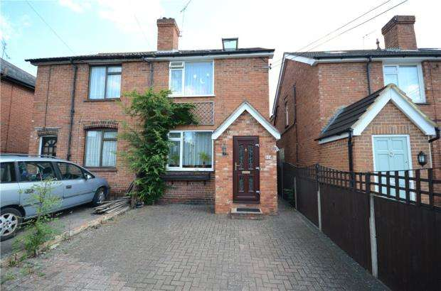 4 Bedrooms Semi Detached House for sale in Branksome Hill Road, College Town, Sandhurst