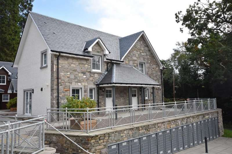 2 Bedrooms End Of Terrace House for sale in Lochay Road, Highland Park, Killin, Stirling, FK21 8TB