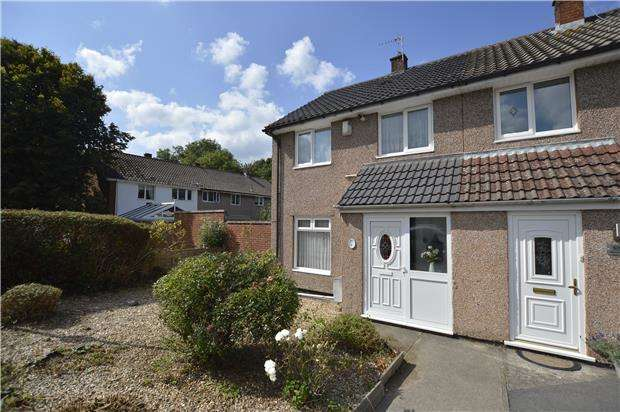 2 Bedrooms End Of Terrace House for sale in Blakeney Road, Patchway, BRISTOL, BS34 5LU
