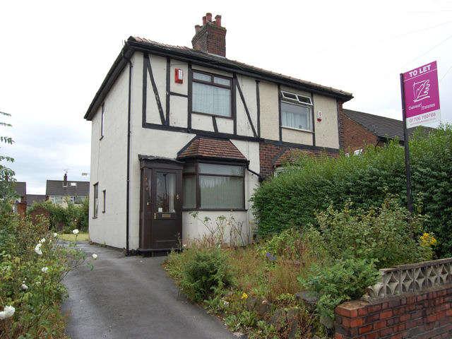 2 Bedrooms Semi Detached House for sale in Kingsway, Rochdale GS, OL16 4AP