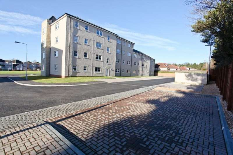 2 Bedrooms Apartment Flat for sale in Corthan Court, Thornton