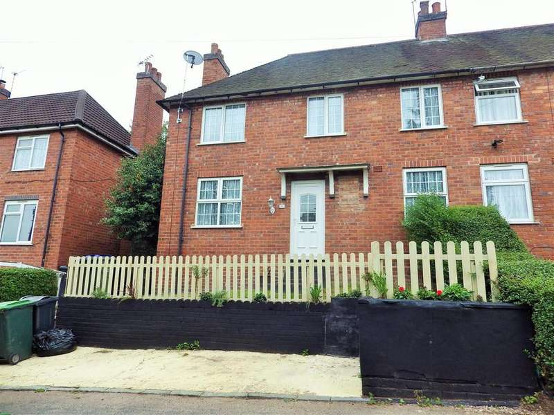3 Bedrooms End Of Terrace House for sale in High Avenue, Cradley Heath