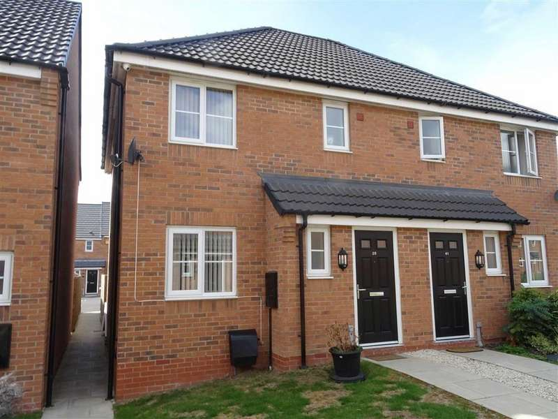 3 Bedrooms Semi Detached House for sale in Indigo Drive, Burbage