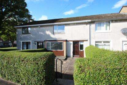 2 Bedrooms Terraced House for sale in Ivanhoe Drive, Glenrothes