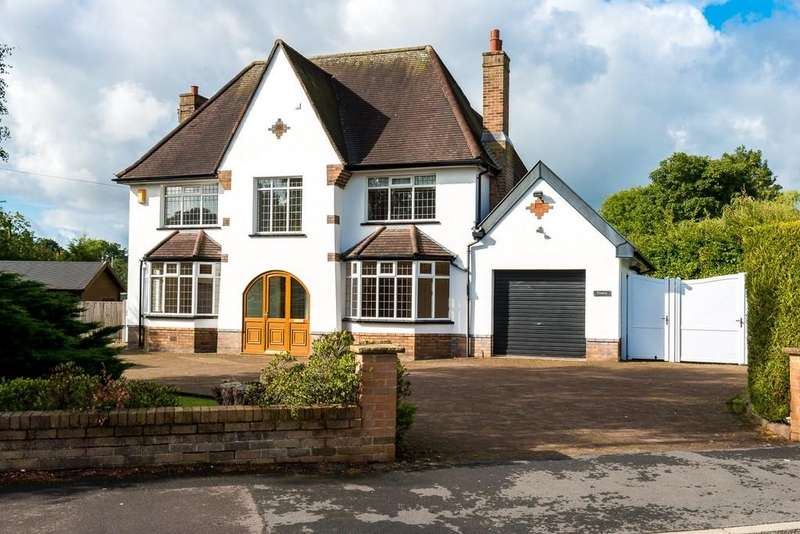 5 Bedrooms Detached House for sale in Brooklands Road, Eccleston, St. Helens