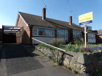 2 Bedrooms Semi Detached House for sale in The Meadows, Shepshed, Loughborough, Leicestershire