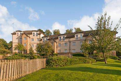 2 Bedrooms Flat for sale in Stoneside Drive, Glasgow, Lanarkshire