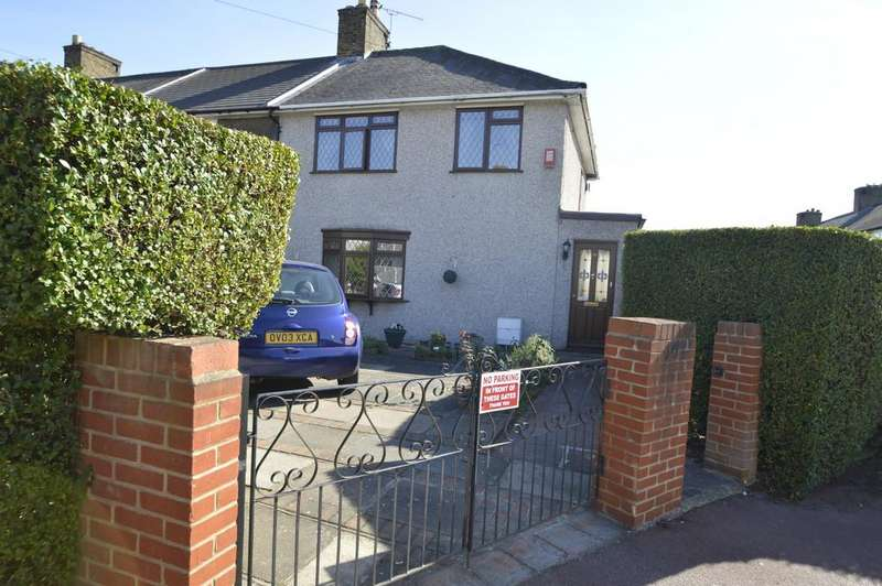 3 Bedrooms End Of Terrace House for sale in Flamstead Gardens, Dagenham