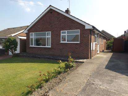 2 Bedrooms Bungalow for sale in Matlock Drive, Inkersall, Chesterfield, Derbyshire