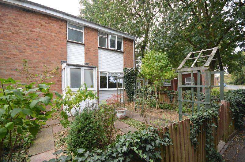 3 Bedrooms End Of Terrace House for sale in Enfield Close, Dunstable