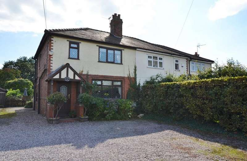 2 Bedrooms Semi Detached House for sale in Middlewich Road, Holmes Chapel