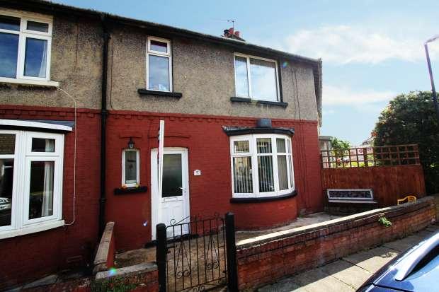 3 Bedrooms Terraced House for sale in Wingate Saul Road,, Lancaster, Lancashire, LA1 5DW