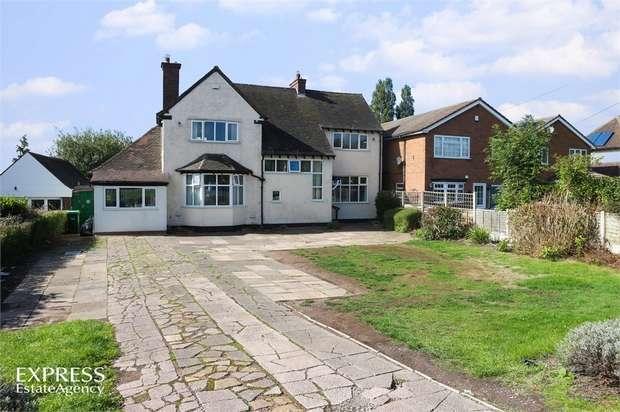4 Bedrooms Detached House for sale in Birmingham Road, Great Barr, Birmingham, West Midlands