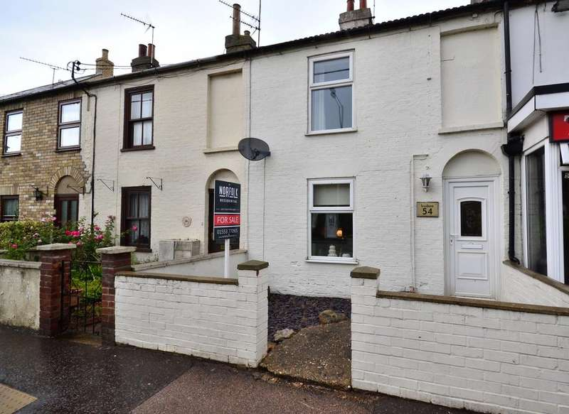3 Bedrooms Terraced House for sale in Railway Road, Downham Market, Norfolk PE38