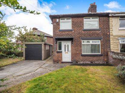 3 Bedrooms Semi Detached House for sale in Oak Grove, Ashton-Under-Lyne, Greater Manchester