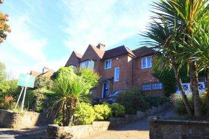 5 Bedrooms Semi Detached House for sale in Heath Road South, Northfield, Birmingham, West Midlands
