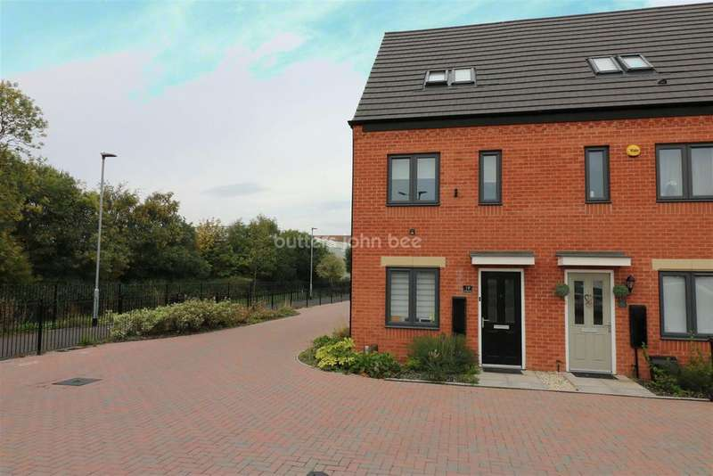 3 Bedrooms End Of Terrace House for sale in Uxbridge Close, Ettingshall, Wolverhampton