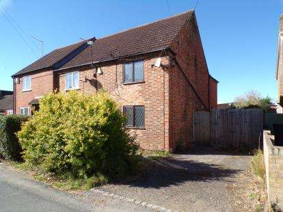 2 Bedrooms End Of Terrace House for sale in Hall End Road, Wootton, Bedfordshire