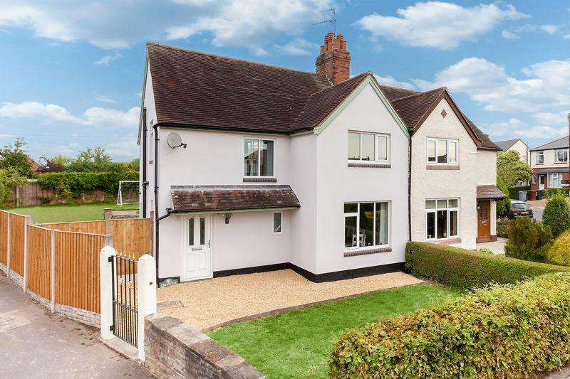 3 Bedrooms Semi Detached House for sale in Giantswood Lane, Congleton