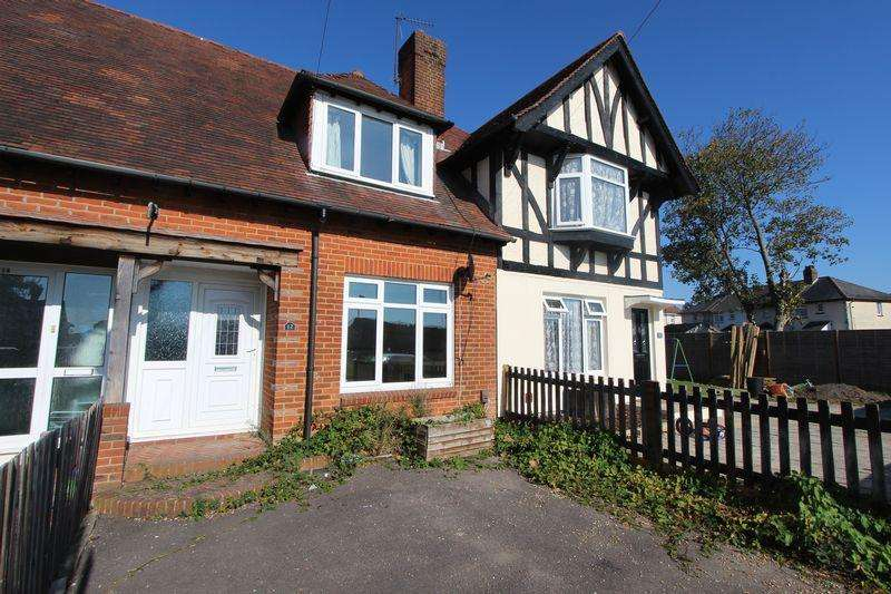 3 Bedrooms Terraced House for sale in Merryoak Green, Southampton