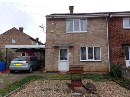 2 Bedrooms End Of Terrace House for sale in Scotswood Crescent, Eyres Monsell, Leicester, Leicestershire
