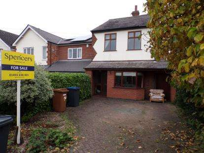 3 Bedrooms Detached House for sale in Sketchley Road, Burbage, Hinckley, Leicestershire
