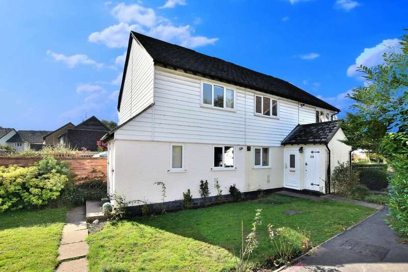 2 Bedrooms End Of Terrace House for sale in Ash Meadow, Much Hadham