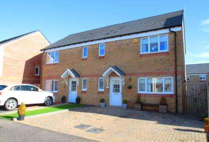 3 Bedrooms Semi Detached House for sale in Barmore Crescent, Bishopton, Renfrewshire