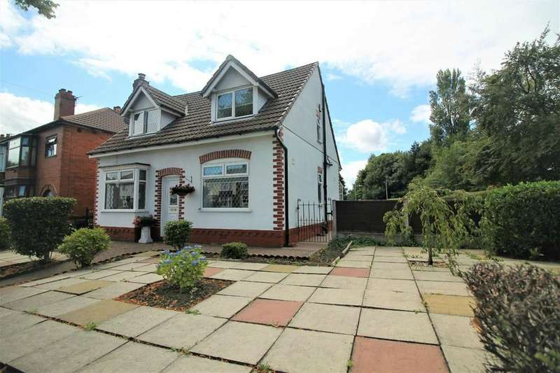 3 Bedrooms Detached House for sale in Crompton Way, BOLTON, BL1