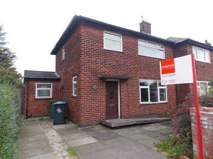2 Bedrooms End Of Terrace House for sale in Long Lane, Warrington, Cheshire