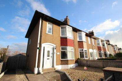 3 Bedrooms End Of Terrace House for sale in Mayfield Avenue, Clarkston, East Renfrewshire