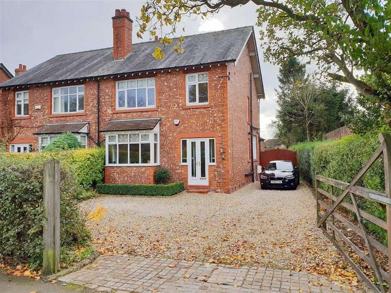 3 Bedrooms Semi Detached House for sale in Altrincham Road, Wilmslow