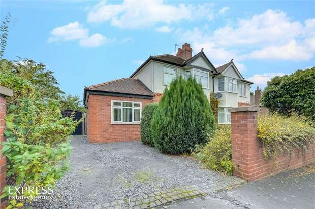 4 Bedrooms Semi Detached House for sale in Aston Road, Queensferry, Deeside, Flintshire