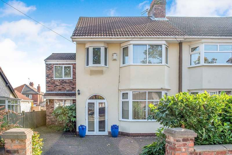 4 Bedrooms Semi Detached House for sale in Garden Lane, Liverpool, L9