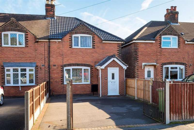 2 Bedrooms End Of Terrace House for sale in Loughborough Road, Thringstone