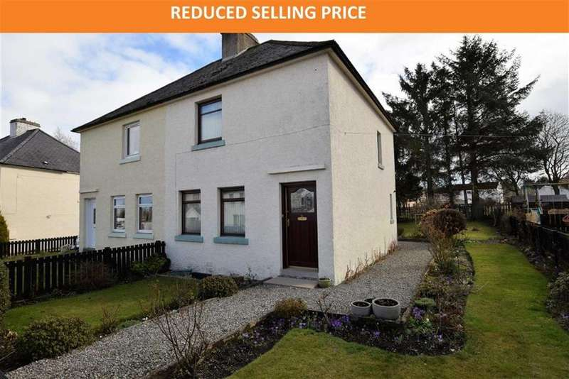 2 Bedrooms Semi Detached House for sale in Fountain Road, Tain, Ross-shire
