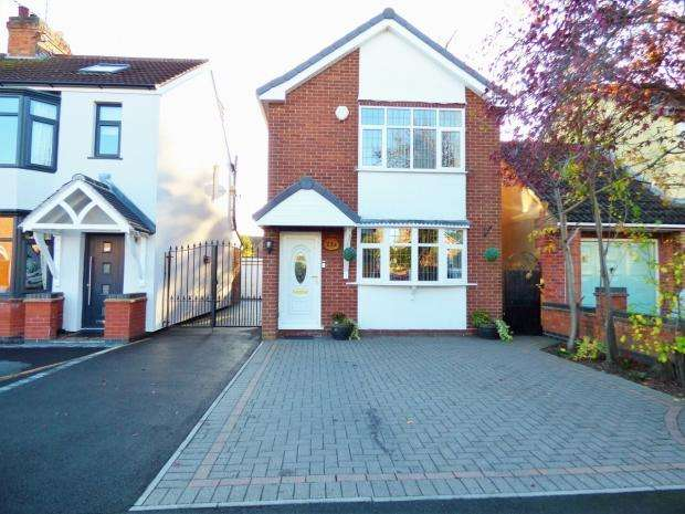 3 Bedrooms Detached House for sale in Woodlands Road Binley Woods Coventry