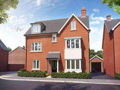 5 Bedrooms Detached House for sale in Kingsfield Park Bramley Road, Aylesbury