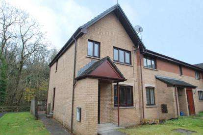 3 Bedrooms End Of Terrace House for sale in Wraes View, Barrhead, Glasgow, East Renfrewshire