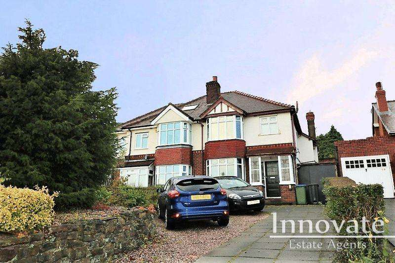 3 Bedrooms Semi Detached House for sale in Perry Hill Road, Oldbury