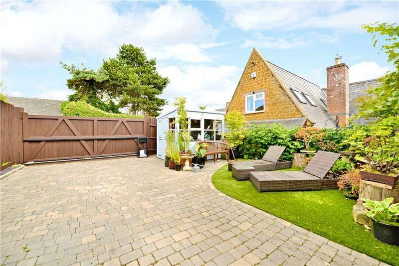 4 Bedrooms Unique Property for sale in High Street, Collingtree, Northamptonshire