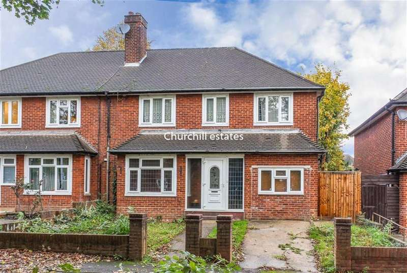 4 Bedrooms Semi Detached House for sale in Salway Close, Woodford Green