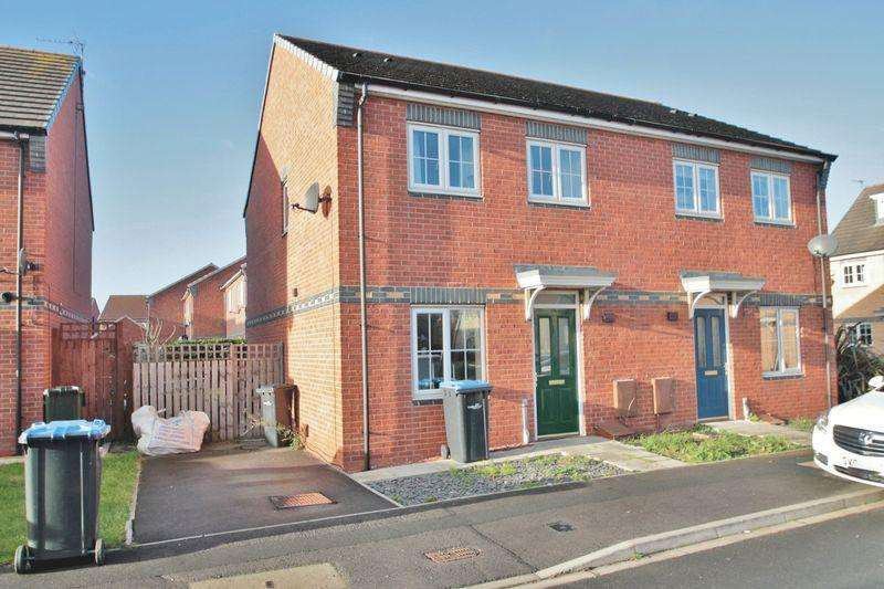 3 Bedrooms Semi Detached House for sale in Aidan Court, West Lane