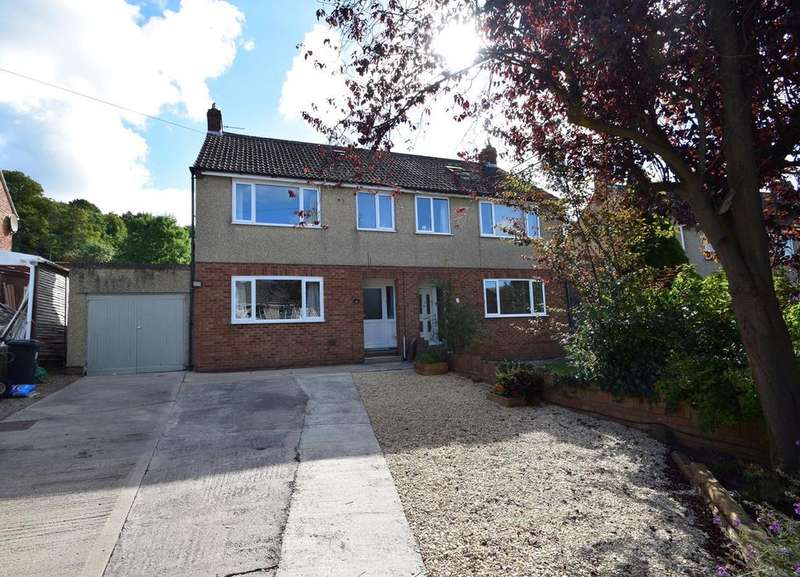 4 Bedrooms Semi Detached House for sale in Melrose Avenue, Yate, Bristol, BS37