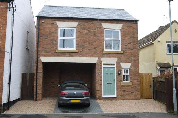 2 Bedrooms Detached House for sale in Berridges Lane, Husbands Bosworth, Lutterworth, Leicestershire