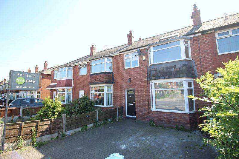 3 Bedrooms Terraced House for sale in Repton Avenue, Hyde