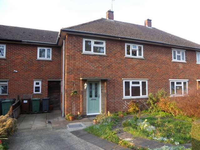 4 Bedrooms Terraced House for sale in New Ashby Road Loughborough